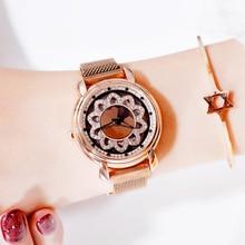 Fashion Women Coffee Watches Magnet Clasp Rotation Ladies Dress Watch Steel Big Dial Bracelet Crystal zegarek damski