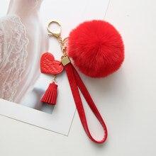 New Fluffy Rabbit Fur Ball Key Chain With Leather Heart Tassel Pompom Key Ring Holder for Women Bag Car Jewelry Pendant GL003