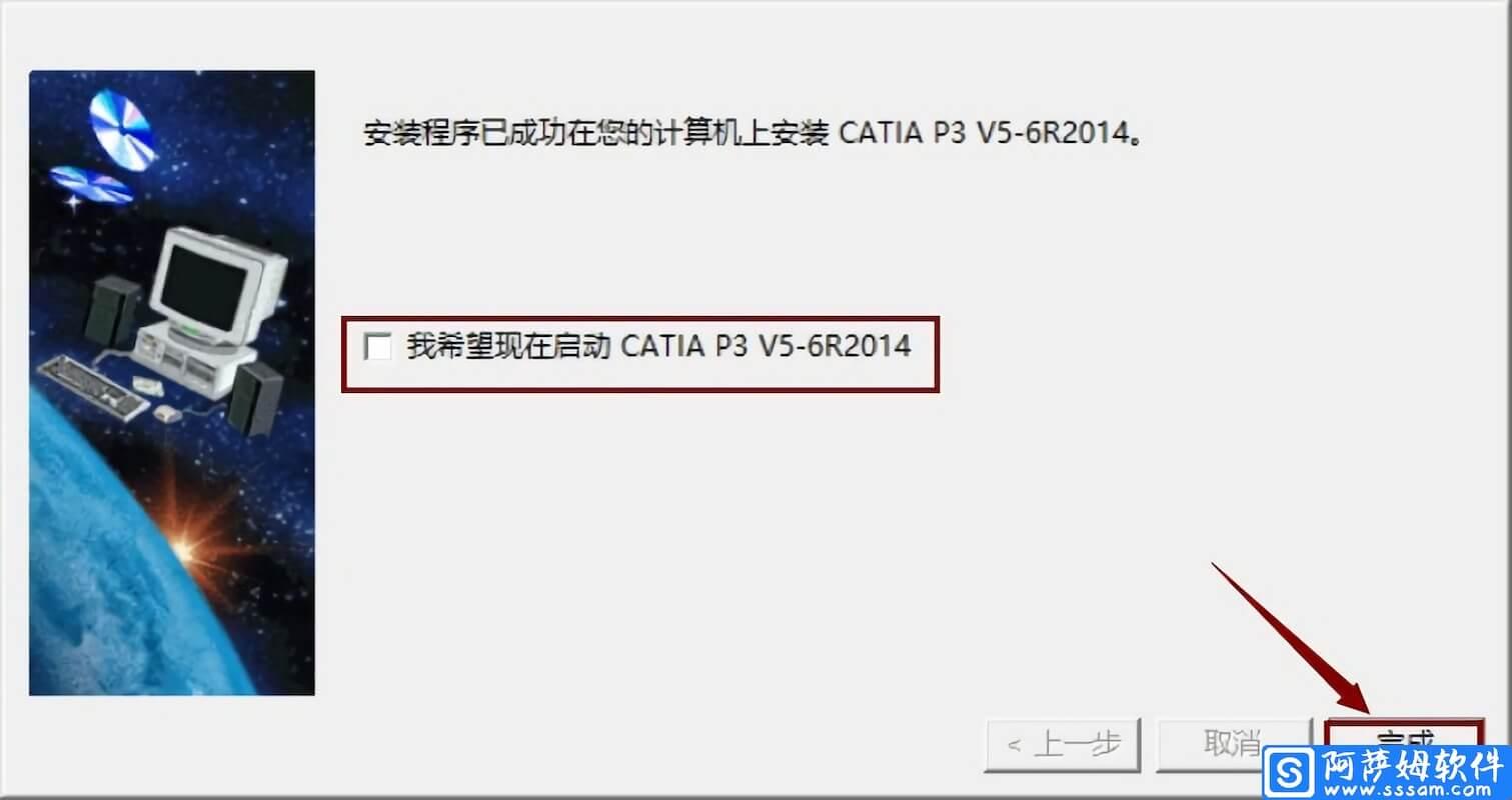 CATIA V5 6R2014 产品设计仿真模拟软件免费版