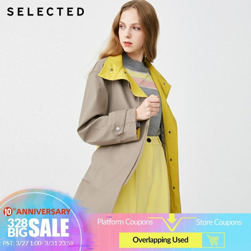 SELECTED Women's Assorted Colors Medium Length Wind Coat S 419121505