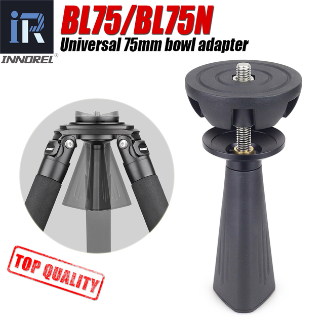 BL75/BL75N 75 مللي متر العالمي السلطانية محول سبائك الألومنيوم نصف الكرة ل ترايبود السائل رئيس DSLR كاميرا عالية الجودة نك التكنولوجيا