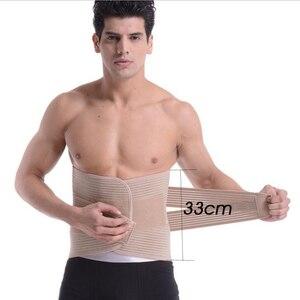 Image 5 - Corrector de postura ortopédico elástico ajustable, cinturón de sujeción para la parte inferior de la espalda, Cinturón de Soporte Lumbar