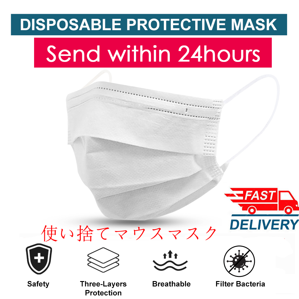 50pcs 3 Layer Non-woven Dust Mouth Mask Disposable Dustproof Anti-fog No-woven White Face Masks Elastic Earloop Protective Masks