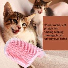Расческа для ухода за шерстью для домашних животных и кошек, расческа для удаления волос для собак и кошек, расческа для выпадения волос, массажное устройство С Кошачьей Мятой