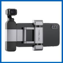 Osmo kieszeń kieszeń 2 uchwyt na telefon Plus zestaw składany do PGYTECH DJI OSMO kieszeń kieszeń 2 kardana ręczna akcesoria tanie tanio Jumpeak CN (pochodzenie) OSMO Pocket Pocket 2