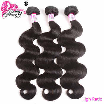 Beauty Forever Body Wave Brazilian Hair Weave Bundles 100% Remy Human Hair Extensions 8-30 inch Free Shipping High Ratio - DISCOUNT ITEM  35% OFF All Category