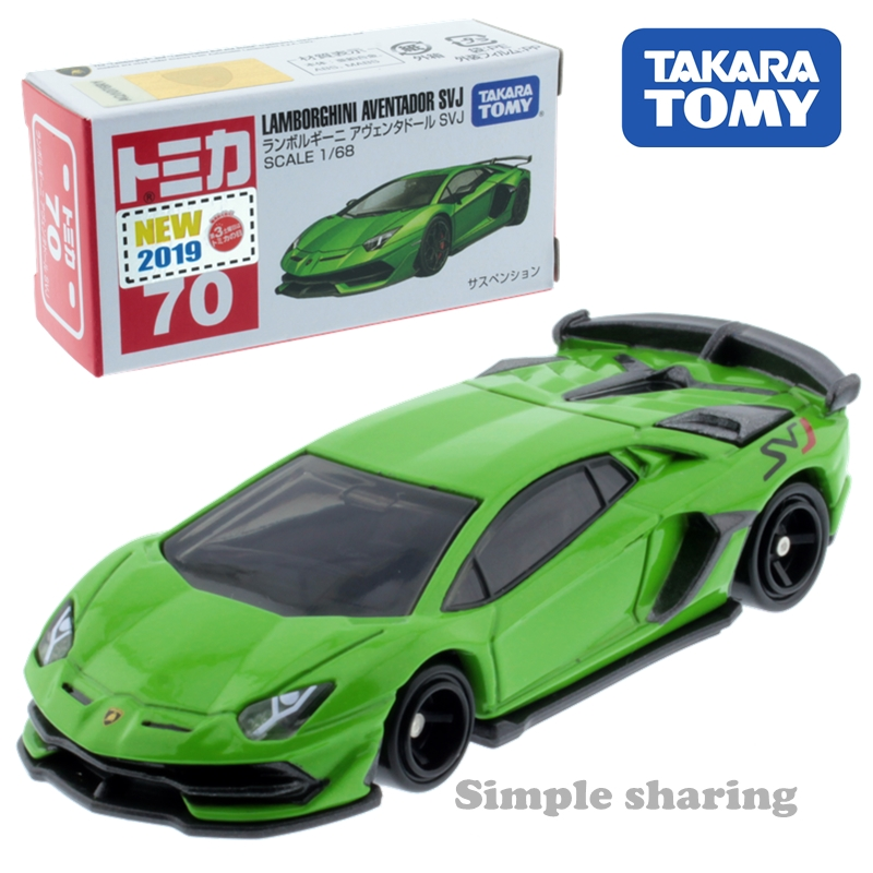 Takara Tomy Tomica No. 70 Lamborghini Aventador Svj Car Toy Model Kit 1:68 Diecast Special Specification Hot Funny Baby Toys