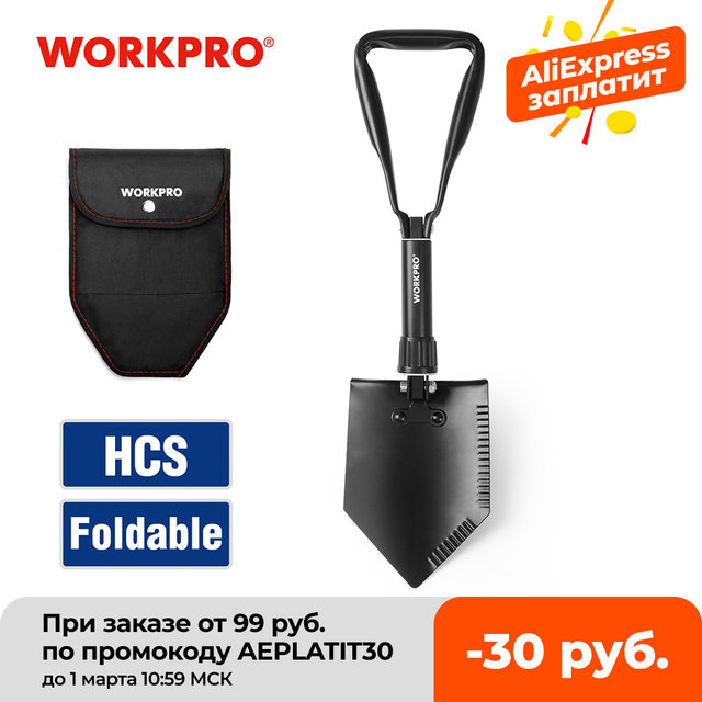 WORKPRO Military Shovel Tactical Folding Shovel Outdoor Camping Spade Survival Emergency Tools 1