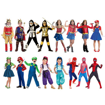 Halloween Kids Costumess
