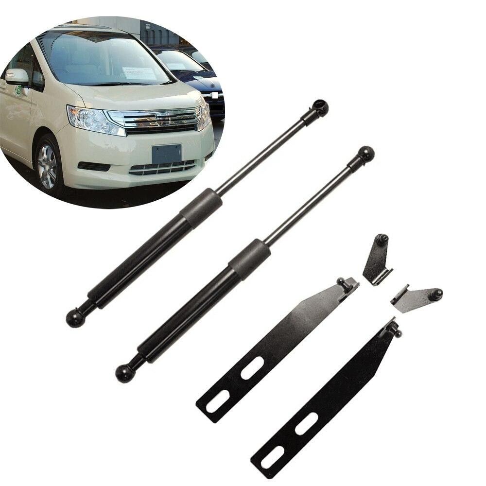 Honda Stepwgn 4th nesil 2009-2015 Ön Kaput Bonnet Değiştirmek Gaz Struts Şok Damperi Kaldırma Destekleri Emici