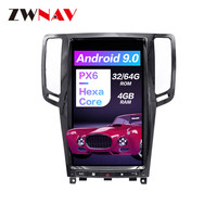 Vertical Tesla For Infiniti G25/G37 2007 2008 2009 2013 Android 9 IPS Screen PX6 DSP Car DVD GPS Multimedia Player Radio Audio
