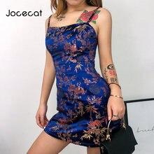 Женское атласное пляжное платье винтажное жаккардовое в китайском