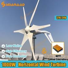 New Arrival 600W 800W 1000W nowa energia pozioma turbina wiatrowa Generator bezpłatny kontroler MPPT 12v 24v niski poziom hałasu mały wiatrak