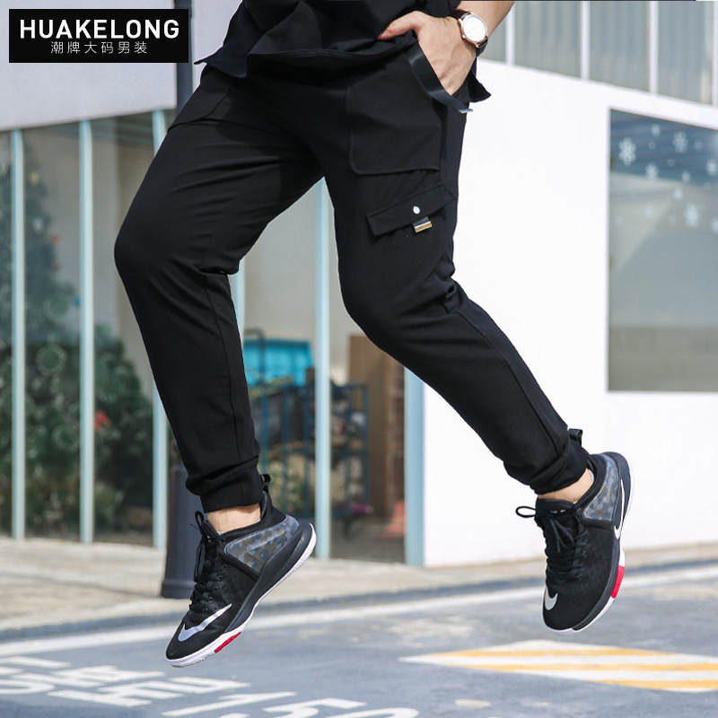 SOURCE Production Manufacturers Popular Brand Large Size Plus-sized Menswear Spring And Autumn MEN'S Casual Pants Skinny Plus-si