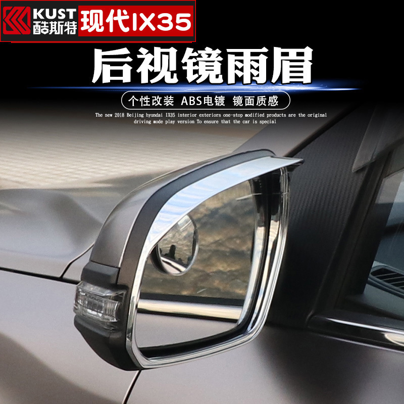 High-quality ABS Sunny rain special modified Rearview mirror weather rain eyebrow For <font><b>Hyundai</b></font> IX35 2018 <font><b>2019</b></font> Car-styling 2pcs/se image