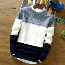 Thick Pullover Men New Winter Casual Sweater Fashion Mens Christmas Sweaters Patchwork Slim Fit Keep Warm pull homme
