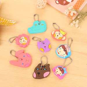 1pc Cartoon Silicone Protective Key Case Cover for Key Control Dust Cover Holder Organizer Cute Key Protector Home Supplies