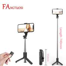 FANGTUOSI 2021 New 152mm Super mini Bluetooth Selfie Stick Tripod Handheld Monopod With Remote Shutter palo selfie