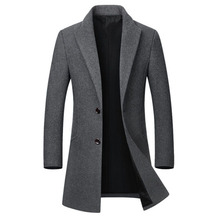 Winter Wool Jacket Men's High-quality Wool Coat casual Slim collar wool coat Men's long cotton colla