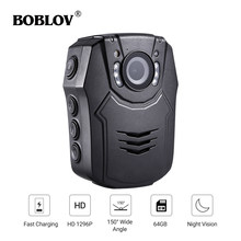 BOBLOV PD50 HD1296P IR noktowizor policja kamera noszona na ciele rejestrator DVR bezpieczeństwo wideorejestrator poręczny Mini kamery kamera policyjna