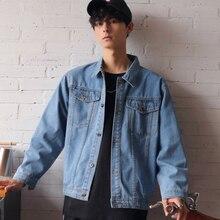 HW Mens Demin Shirts 2020 New Arrivals Fashion Loose Demin Casual Mens Washed Demin юбка demin