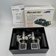 DLAND bombilla LED de 360 grados para coche, lámpara con enfoque de 5200LM, para camión, 24V, SAMSUNG CHIP H1 H3 H7 H11 HB3 H4