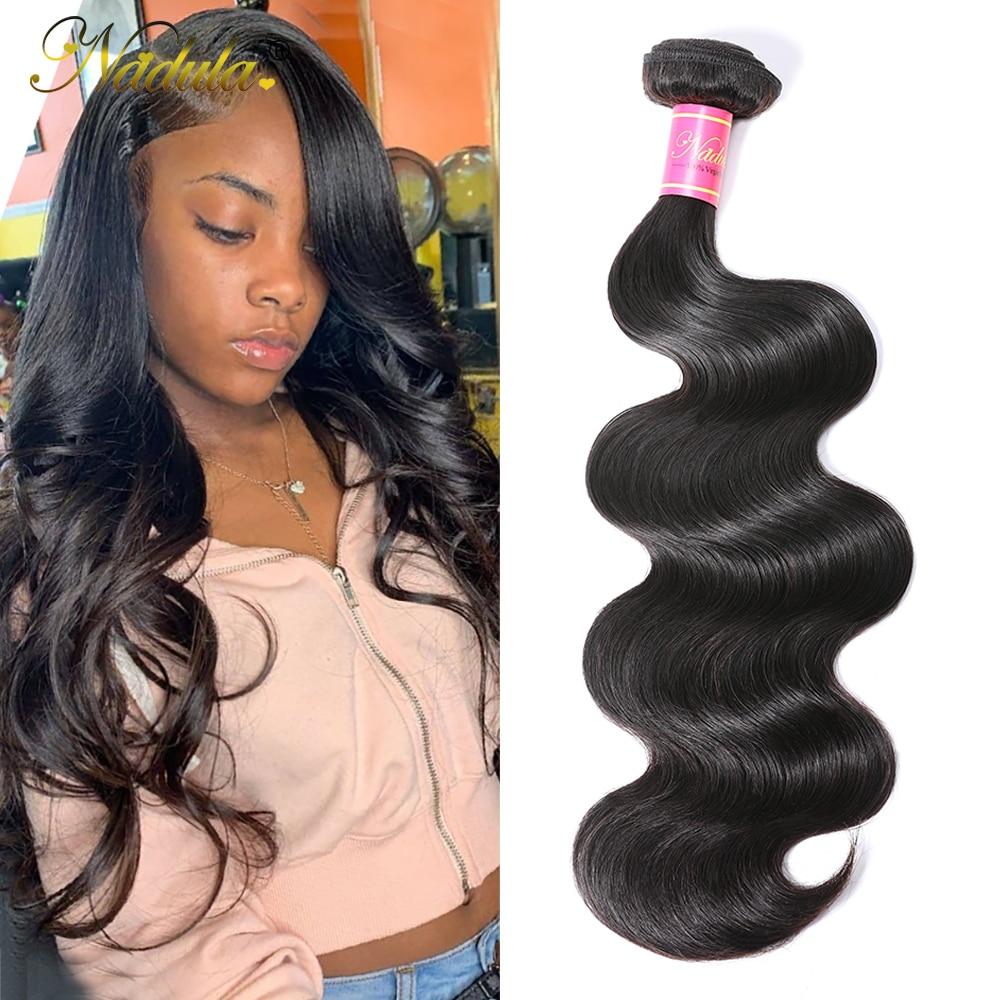 Nadula Hair 1Bundle  Body Wave Hair  Natural Color   Bundles 100%  s 1