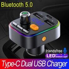 JINSERTA Bluetooth 5.0 FM Transmitter Ambient Light Car MP3 Player Handsfree Car Kit One key Bass Type C Dual USB Car Charger