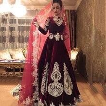 Бархатное платье для выпускного вечера с длинными рукавами и
