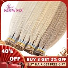 K.S парики с двойным нарисованным I Tip человеческие волосы для наращивания прямые предварительно скрепленные волосы remy 20 ''28'' 1 г/локон