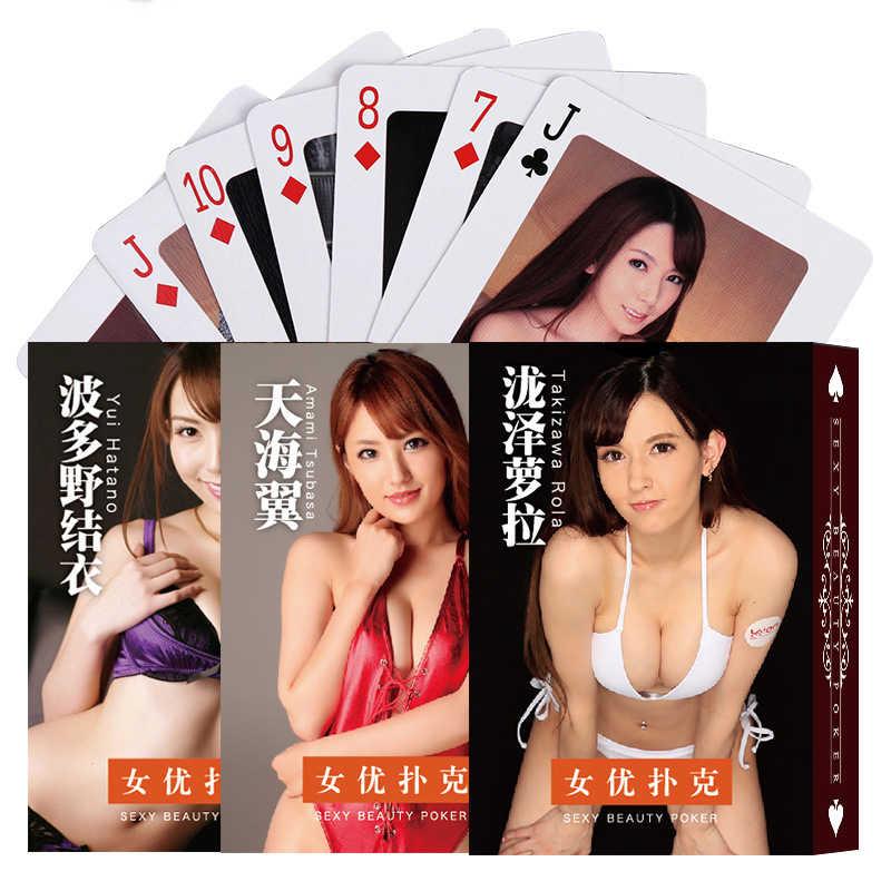 Pokersex