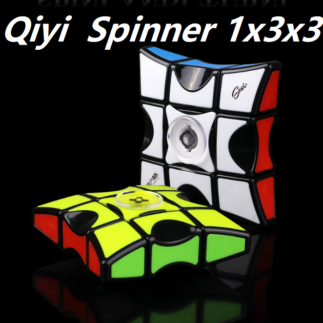 Cheapest QiYi Mofangge Spinner Cube 1x3x3 Speed Magic Puzzle Fingertip Cubo Magico Games Educational Learning Toys For Children
