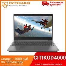 Ноутбук LENOVO V155-15API 15.6