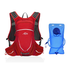 18L Running Hydration Pack Sports Backpack Camping  Water Bag knapsack Riding Shoulder Pack Marathon Backpack Water Bags