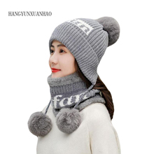 New Hats Women Autumn Winter Wool Beanies Hat Ball Chenille Letter Knit Hat Double Thick Warm Hats Bonnet Beanie Cap все цены