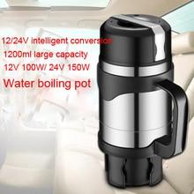 12/24V 1200 мл большой Ёмкость Нержавеющая сталь автомобиль грузовик Термальность кипения чашка для заварки электрическое отопление стакан флакон путешествия чайник