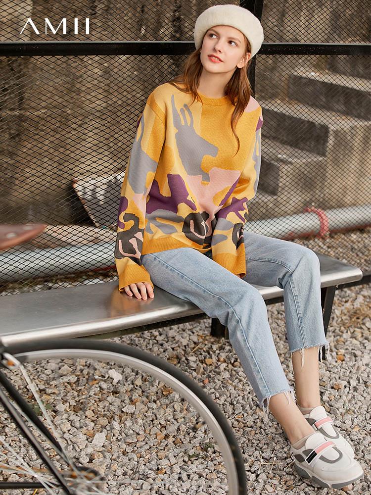 Amii Women Fashion High-waisted Jeans Streetwear Female Slender Pants With Fringed Pants 11930679