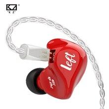 KZ ZS3E 1DD kopfhörer HIFI musik bass überzogene silber kabel telefon kopfhörer stecker typ kopfhörer ZSN AS10 ZS4 ZS10 ZST ED9 24h schiff