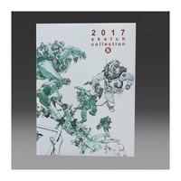 Kim Jung Gi 2017 Sketch Collection Book (B) Kim JungGi Works Sketch Manuscript Line Drawing Book -