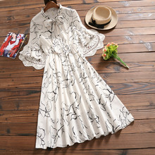 New Summer Dress Fashion Printed Chiffon Skirt