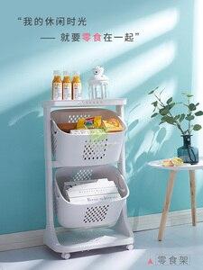 Многоуровневая кухонная полка для овощей, корзина для фруктов, корзина для овощей, полка для хранения приправ, артефакт, мобильная корзина с...