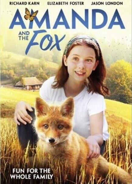 阿曼達與小狐狸