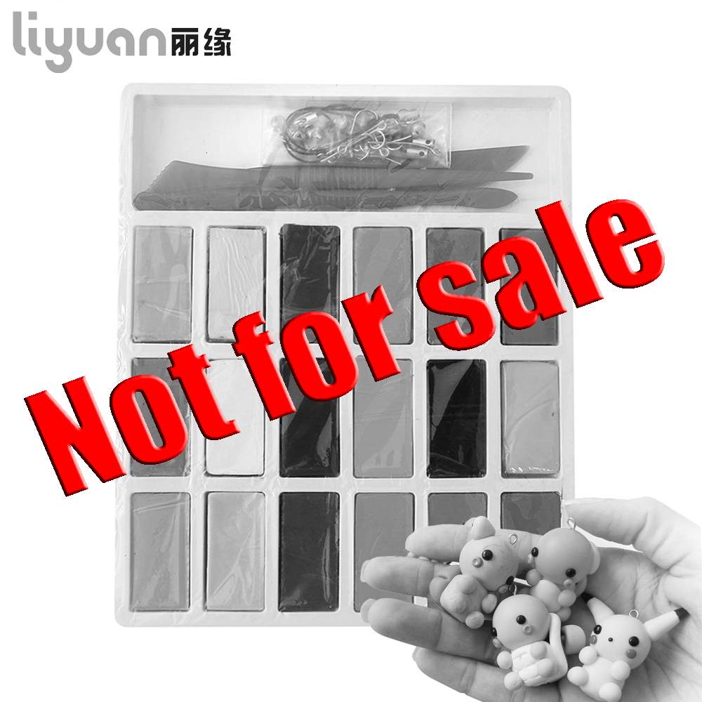 Not For Sale, Please Do Not Place An Order,Thank You!!