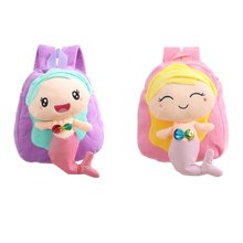 Детский плюшевый рюкзак для девочек школьный милый маленький