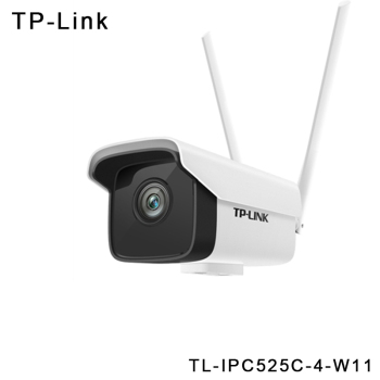 TP-Link Wireless Wifi Network IP Camera Waterproof 2MP H.265 Dual Band 300Mbps Security Surveillance WiFi CCTV Camera