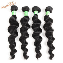 Peruvian Loose Wave Hair Bundles Deals 1/3/4 pcs/lot Angel Grace Hair Extensions 100% Remy Human Hair Weave Bundles 8-28 Inches(China)