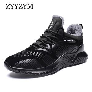 Image 1 - ZYYZYM Men Winter Sneakers Autumn Men Casual Shoes Plush Keep Warm Men Boots Fashion Shoes For Men Zapatos Hombre