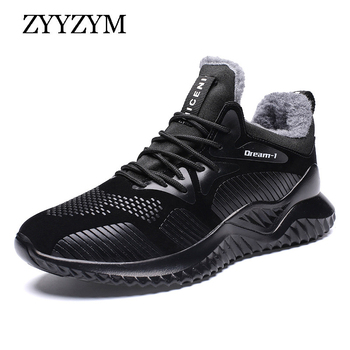 ZYYZYM Men Winter Sneakers Autumn Men Casual Shoes Plush Keep Warm Men Boots Fashion Shoes For Men Zapatos Hombre