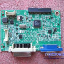 PHILIPS 223V5Q driver board PHILIPS 223V5Q motherboard 715G6911-M01-001-004L