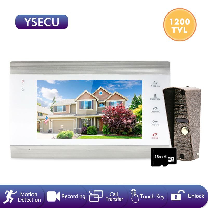 YSECU 7 Inch 1200TVL Video Intercom,Russian And English Panels,Built-in Power Supply Supported,Video Door Phone Recording 16GB